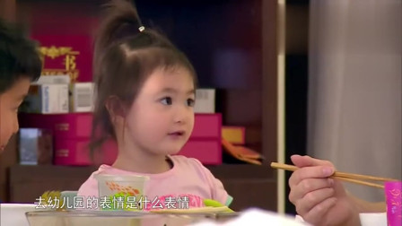李小鹏让奥莉做个去幼儿园的表情,奥莉萌萌哒的做开心的表情