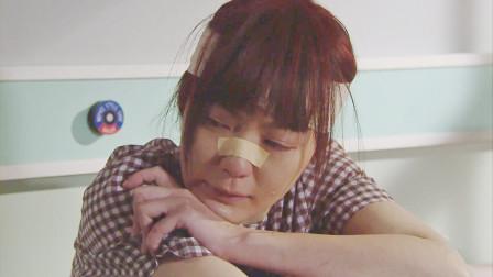美贞遭狱友陷害,无奈撞铁床受轻伤!
