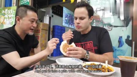 吃货老外西安吃腊牛肉夹馍麻酱凉皮,再来一勺秘制辣酱,太过瘾!