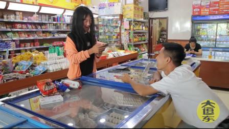 小伙开超市,没想凡是美女买东西就便宜,结局太逗了