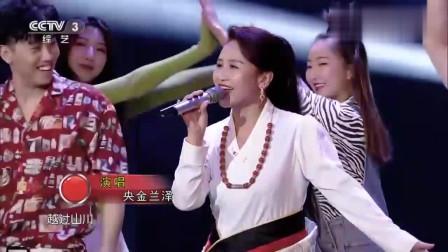 央金兰泽精彩献唱,最爱的藏族天籁之音,完美动人!