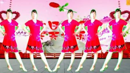 好学零基础32步广场舞爱你到天荒地老 河南红红舞蹈
