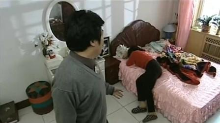 《裸雪》财政局长回到家,看到妻子猥琐在床上,妻子:我没法见人了相关的图片