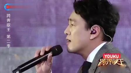 跨界歌王:王耀庆深情演唱《让》, 超好听, 果断收藏