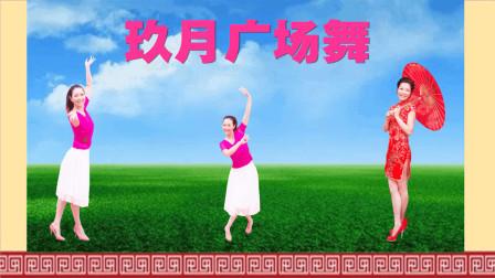 点击观看《零基础广场舞教学 刘荣分解中国梦世界梦》