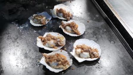 【街头美食】黑胡椒蒜蓉扇贝铁板烧, 好吃看得见~