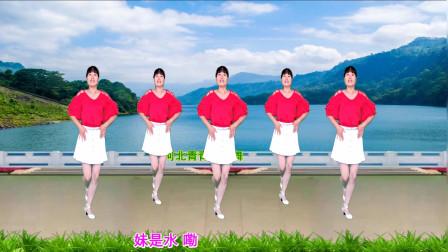 简单三步踩舞蹈情歌飞出十三寨 河北青青广场舞适合休闲健身