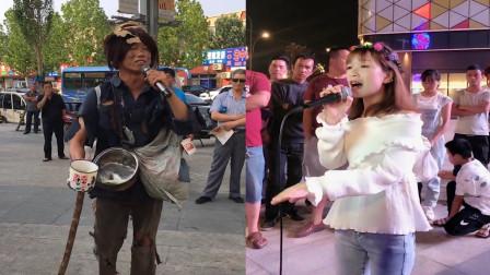 乞丐PK贵州小蓉儿演绎普通话和闽南语的《惜别的海岸》,你更支持谁?