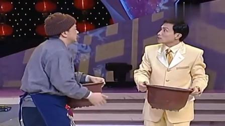 黄宏劝巩汉林买便宜的花盆,巩汉林却不愿意,包袱不断