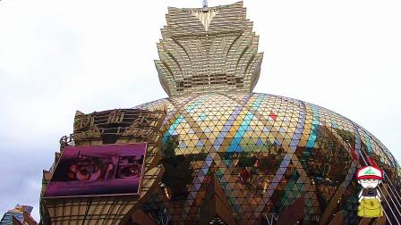 实拍澳门著名的新葡京娱乐场,金碧辉煌外形独特,很多游客慕名而来