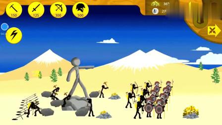 火柴人趣味游戏动画,火柴人战争:准备摧毁巫师雕像