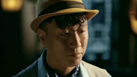 一代枭雄:魏正先要争家产,逼刘二泉签字,何辅堂的话把他吓跑