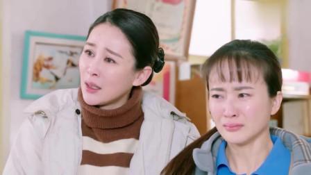 哥哥姐姐的花样年华:亲妈还没闭眼,吴明光就叫嚣着要分家产,真是白眼狼一个