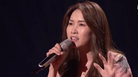 崔佳莹《我敢》,超强的爆发力获导师认可 中国好声音 20190719