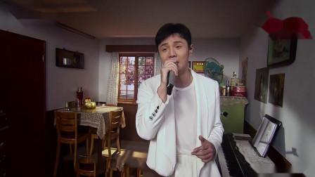 李荣浩重温儿时旧梦,钢琴弹唱《kiss goodbye》 中国好声音 20190719