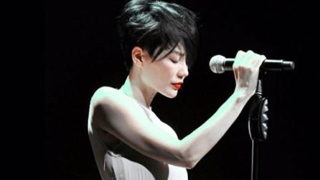 王菲现场演绎《给自己的情书》,《笑忘书》的粤语版一样好听!