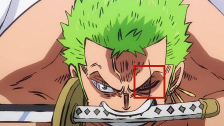 海贼王:索隆左眼闭上的真正原因曝光!果然不是被鹰眼弄瞎的