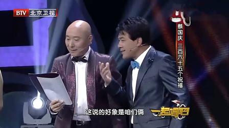陈佩斯朱时茂上台颁奖,台下观众笑倒一片,当之无愧的喜剧之王!