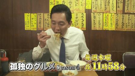 美食家:一道湘味辣椒排骨让五郎狼吞虎咽,后来嘴辣麻了