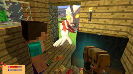 GMOD游戏:奥特曼偷史蒂夫的零食被发现了