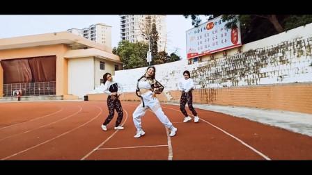 室外舞蹈《爱的主打歌》 跑道爵士舞舞蹈视频