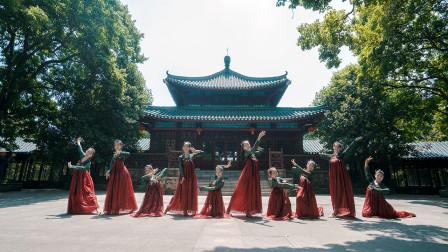 中国舞《一生独一》所有的爱都给你一人!