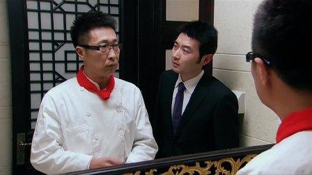 外国美食家点清朝御菜,大厨都没听说过,经理无奈请林师傅救场