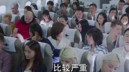 美女坐飞机戴着耳机,旁边闺蜜提醒有大事发生,美女一听机长的声音吓傻了