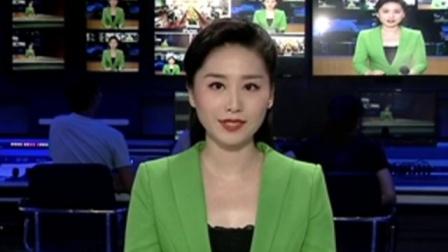 洋浦新闻2019年07月19日