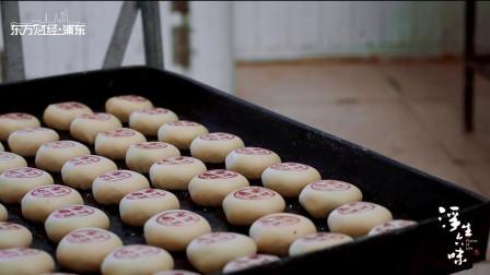 高桥松饼:传承百年的幸福味道