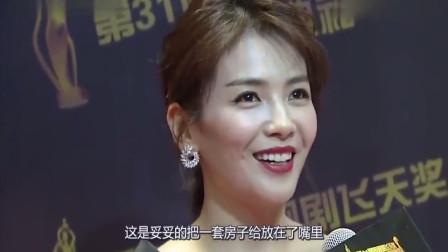 刘涛花300多万装烤瓷牙,让她受尽折磨后,现身劝大家谨慎整牙!