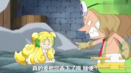 海贼王:雷欧不想背公主,这个钢铁直男也是绝了!