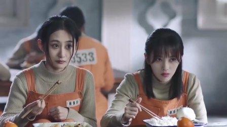 女囚碗里没肉被嘲笑,不料米饭下面全是肉,其他人羡慕坏了