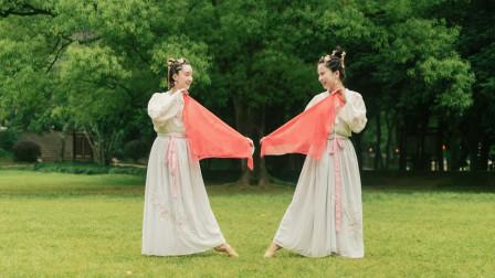 单色舞蹈中国舞视频 舞曲山鬼