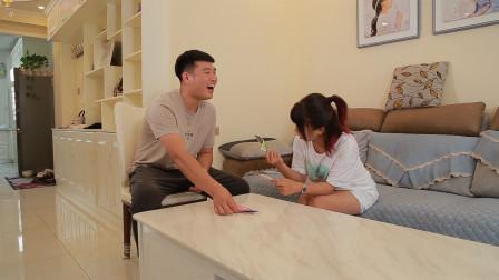 老婆要买化妆品,夫妻俩人玩起了分钱小游戏,结果老婆被套路了