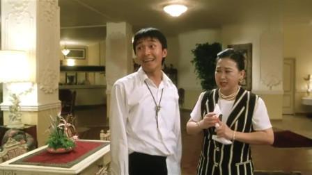 号称三重刘德华的达叔, 真是男人中的极品, 却生出如此模样的儿子星爷, 爆笑!