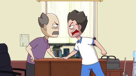 高中生早恋被老师发现,小伙用一招就说服了老师!