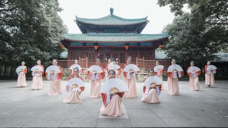 好看中国舞视频 一首《礼仪之邦》