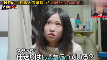日本节目:中国美女日本租房,租7万日元的房子,到底什么样!