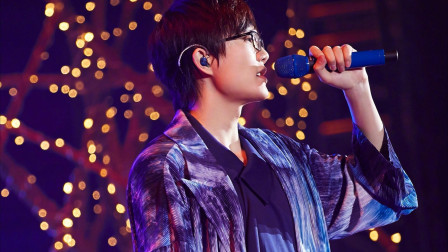 许嵩的经典歌曲,竟被改编成了王俊凯专属?粉丝坐不住了!