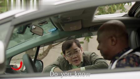 男子打车遇到黑人司机 一口散装英语绕晕司机 司机一开口都无语了