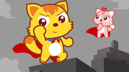 猫小帅故事Help!汉字国王在求救