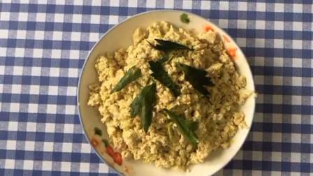 老吴带你吃美食:鸡刨豆腐的美味做法,味道鲜香又好吃,香