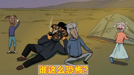 烧脑解谜逻辑推理:愉快的野营开始,狗头侦探为什么这么生气?