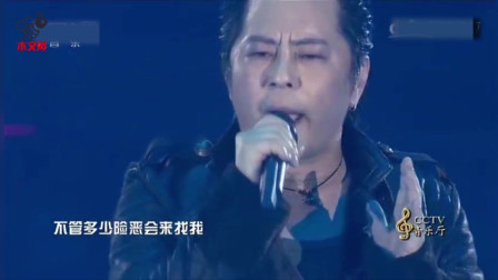 这首《孤星》30年来无人敢翻唱,谁也唱不出王杰孤寂好听的感觉!