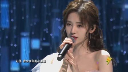 百听不厌!鞠婧祎演唱《芸汐传》片尾曲《叹云兮》,人美声甜!