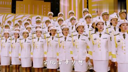 中国梦歌曲:廖昌永献唱《向往》, 用声音描摹出华夏儿女形象!