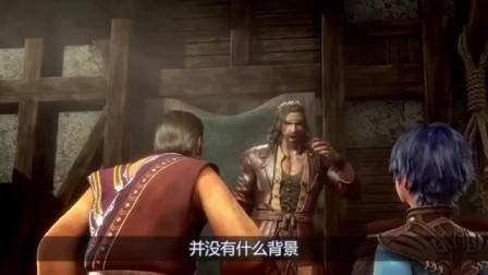 斗罗大陆:唐三不知唐昊身份,说我不是铁匠的儿子吗?独孤博笑了