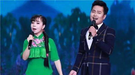 天啊,云飞、王二妮再度携手同台,深情对唱情歌甜蜜感十足!