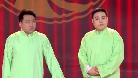 冯玉丹挑战刘骥唱《三国》,刘骥沉迷游戏无法自拔